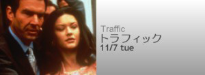 Moviewk2_traffic.jpg