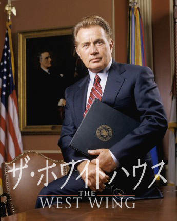 WestWing_00_bartlet.jpg