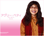 wallpaper_uglybetty03.jpg