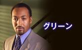 スーパー!ドラマTV 海外ドラマ...