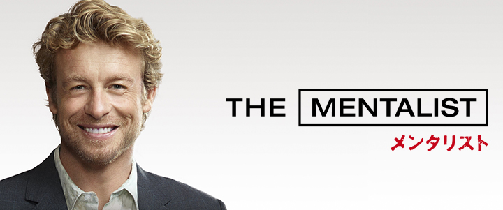 Bs The Mentalist