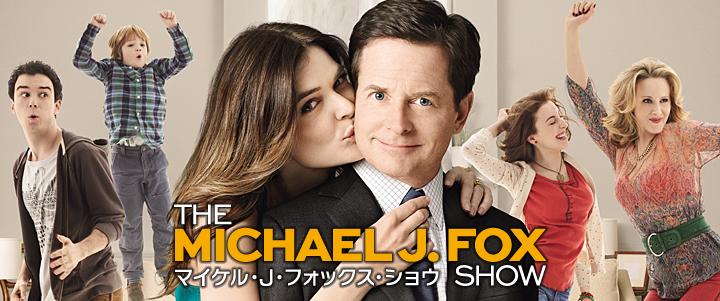 マイケル・J・フォックスの画像 p1_5