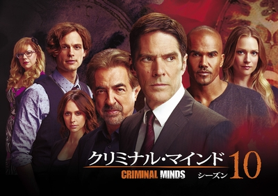 criminalminds10_lineup400_0117.jpg