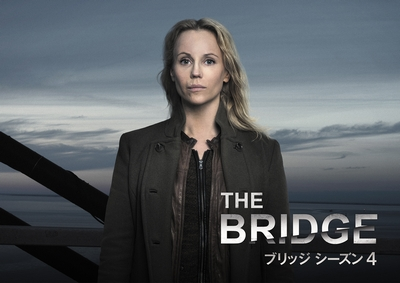 the bridge s4_yoko.jpg