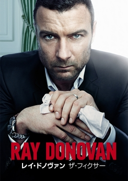 Ray Donovan_movie250_0131.jpg
