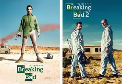 breakingbad_s1&2_movie400.jpg