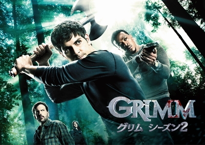 grimmS2_keyart_movie400.jpgのサムネール画像