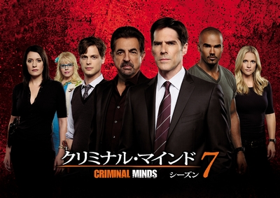 criminalminds s7_lineup400_0817.jpg