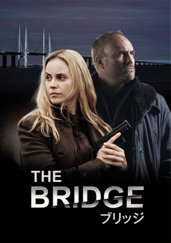 THE BRIDGE_250.jpg