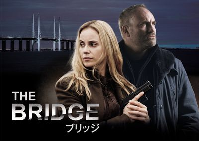 THE BRIDGE_400.jpg