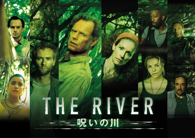 THE RIVER_lineup400_1016.jpg