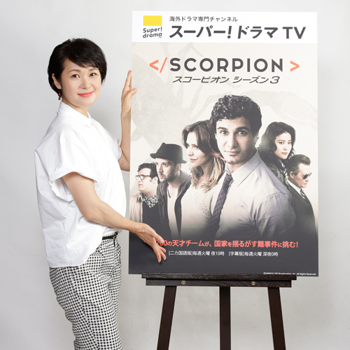 scorpion3_voicekobayashi_4815.jpg