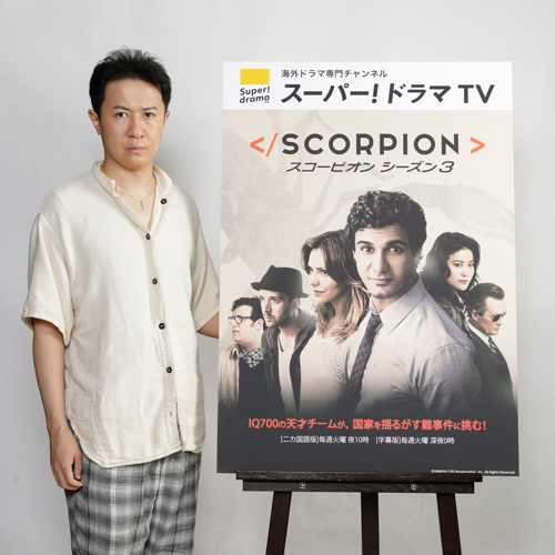 scorpion3_voicesugita_4893.jpg