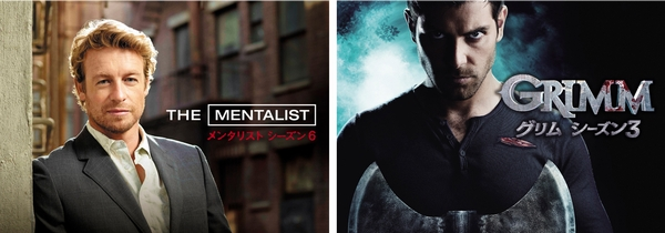 mentalist6_grimm3_movie600.jpg