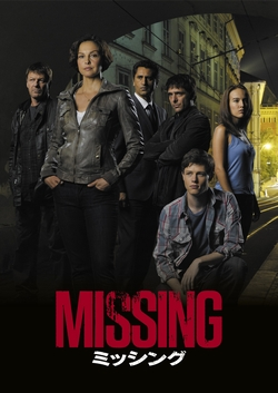 missing_tate_movie250_1015.jpg