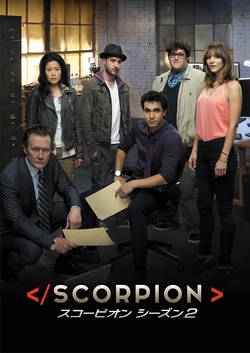 scorpion_s2_movie250_0516.jpg