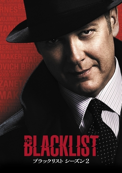 the blacklist 2_tate_movie250_1031.jpg