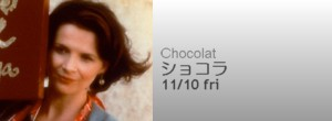 Moviewk5_chocolat.jpg