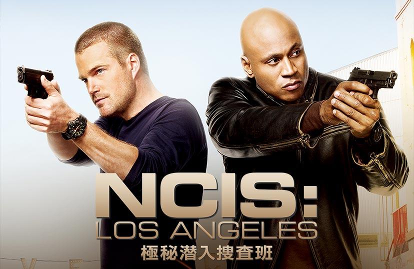 NCIS: LA 極秘潜入捜査班 シーズン4