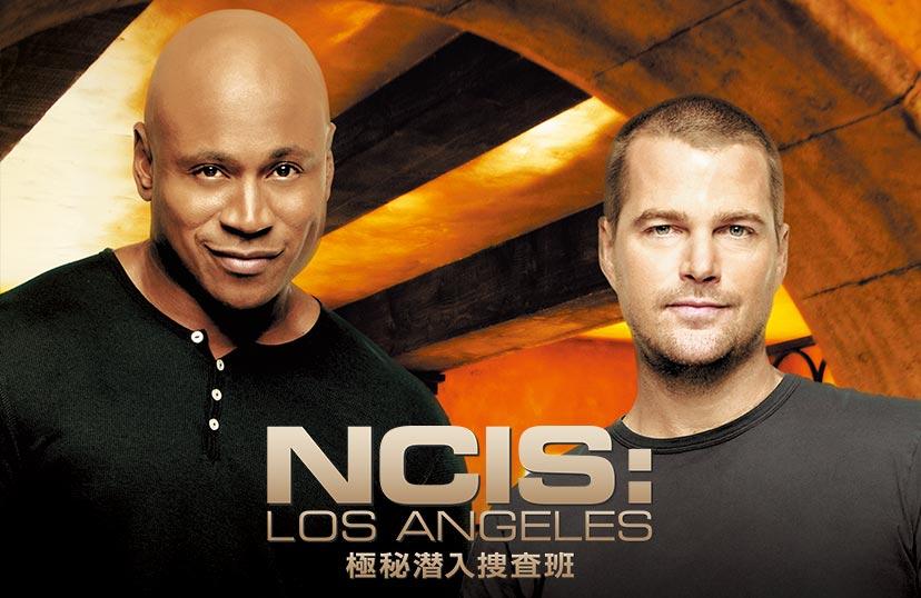 NCIS: LA 極秘潜入捜査班 シーズン5