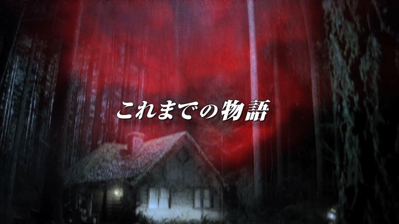 GRIMM/グリム シーズン5 -