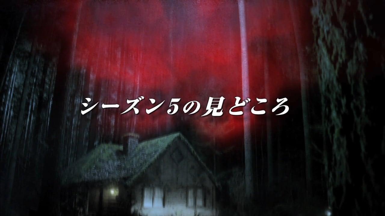 グリムGRIMMシーズン5まで動画配信開始(Netflix無 …