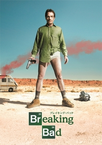 breakingbad_s1_keyart_movie200.jpg