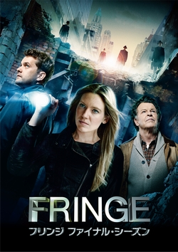 fringeFS_movie250_0916.jpg