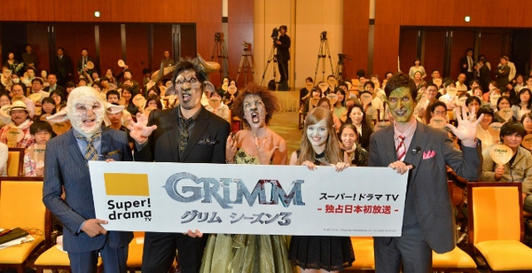 grimm3official_movie600_0721.jpg