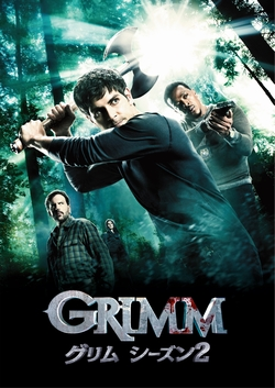 grimmS2_movie250_0516.jpg