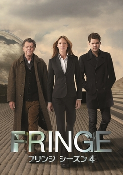 fringe_movie250_0828.jpg