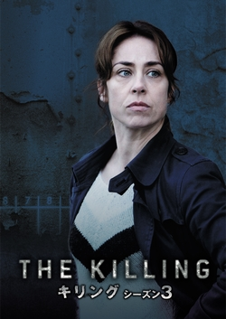 killing s3_movie250_0930.jpg