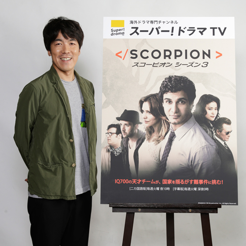 scorpion3_voicefukuda_4877.jpg