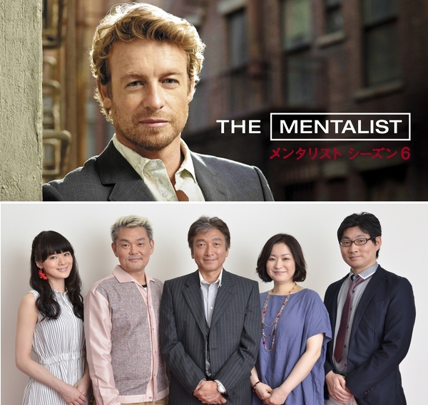mentalist6interview_600_0612.jpg