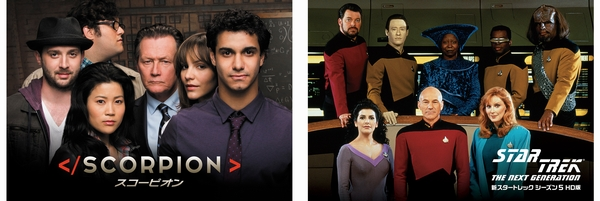 scorpion_TNG_movie600_0716.jpg