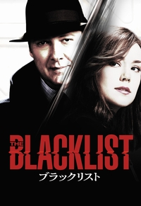 teh blacklist_movie200.jpg
